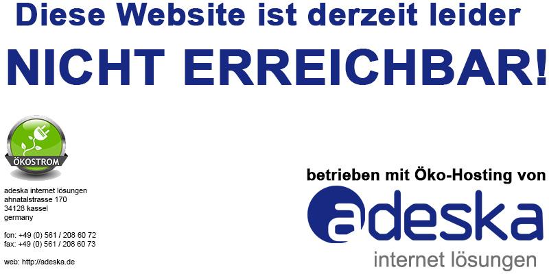 adeska internet lösungen -SEITE NICHT ERREICHBAR-